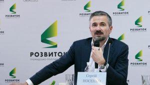 Сергей Носенко Розвиток